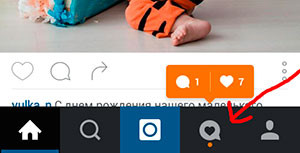 кнопка для просмотра лайков Инстаграм