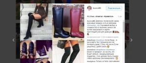 Покупка рекламы в Инстаграме