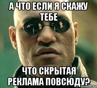 Репосты Вк